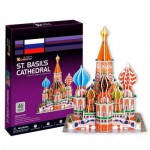Cubic-Fun-C707H Puzzle 3D - Moskau: Basilius-Kathedrale
