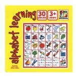 Puzzle  James-Hamilton-706 Englisch Lernen