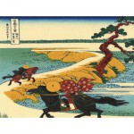 Puzzle-Michele-Wilson-Cuzzle-Z21 Puzzle aus handgefertigten Holzteilen - Hokusai: Sekiya