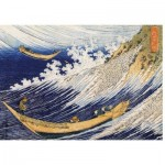 Puzzle aus handgefertigten Holzteilen - Hokusai