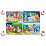 Puzzle  Castorland-041008 XXL Teile - Beautiful Fairy Tales