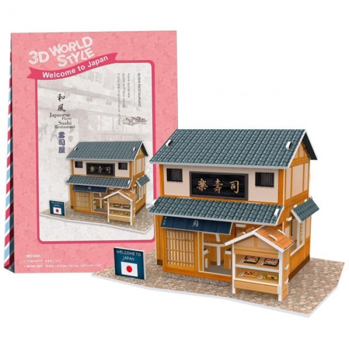 cubic-fun-3d-puzzle-world-style-welcome-to-japan, 12.95 EUR @ planet-puzzles-deutschland