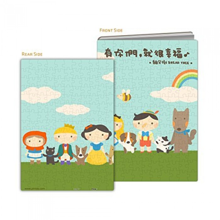 pintoo-puzzle-cover-happiness-friendship