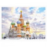 Puzzle  Pintoo-H2327 Saint Basil's Cathedral, Russia