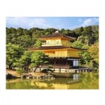Puzzle aus Kunststoff - A Temple in Kyoto, Japan