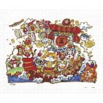 Puzzle aus Kunststoff - Pao Mian - for The Good Fortune