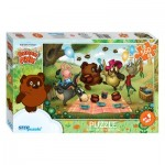 Puzzle  Step-Puzzle-78084 Winnie The Pooh