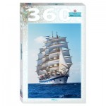 Puzzle   Sailing ship Royal Clipper